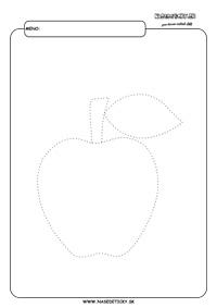 Jesenné predlohy - jablko