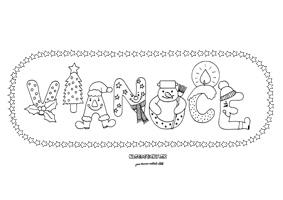 Vianoce - obrázky pre deti